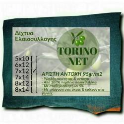 Ελαιόδιχτο - ελαιόπανο Torino Net 7x12m 95γρ m2